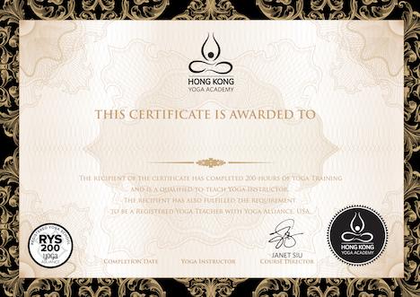 certificate-website.jpg